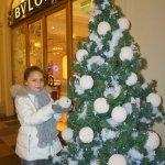 Photo of GUM Department Store (Glavny Universalny Magazin)