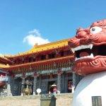 Photo de Wen Wu Temple