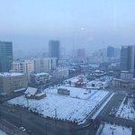 Shangri-La Hotel, Ulaanbaatar Foto