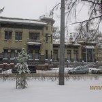 Государственный музей политической истории России