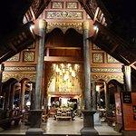 Khum Phaya night front