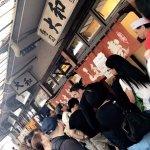 大和寿司の写真