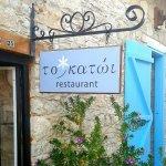 Foto de Katoi Restaurant