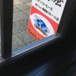 コーヒークラブ 高木屋の写真