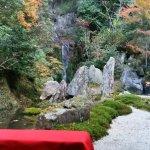 Foto de Mitaki Temple
