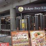 Tokyo Big Sight resmi