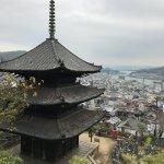 Foto de Tenneiji Temple
