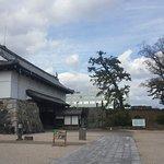 Photo of Saga Castle Shachinomon & Tsuzuki Yagura