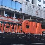 Bangkok Cha-Da Hotel Foto