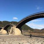 Pont de Kintaikyo