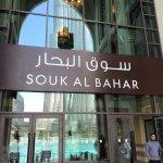 Souk Al Bahar Foto