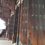 Original wooden gate
