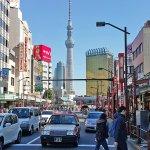 Asakusa Foto