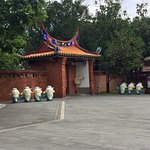 Photo of Taipei Confucius Temple