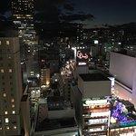 Foto de Hotel Metropolitan Sendai