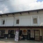 Photo of Nakamachi Komise Street