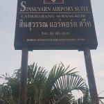 Photo of Sinsuvarn Airport Suite