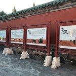 Lidai Diwang Miao (Temple of Previous Dynasties) Foto