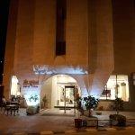 Photo of La Maison Hotel Petra