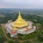 View from Top Global Vipassana Pagoda
