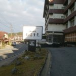 Photo of Fukiya