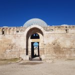 The Umayyad Complex