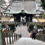 Naritasan Shinsho-ji Temple Foto