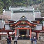 Photo de Kirishima Shrine