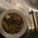 Foto de Douraku