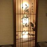 Photo of Dormy Inn Kagoshima