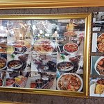 صورة فوتوغرافية لـ Tamdar Restaurant