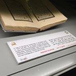 مصحف بخط النسخ كتبه ايوب العارف سنة 1273هـ اي كُتب قبل 164 سنة