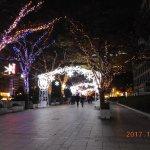 Photo of Osaka City Central Hall