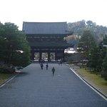 Foto de Ninna-ji Temple