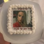 Herods Tel Aviv Foto