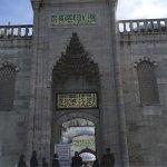 Photo de District de Sultanahmet