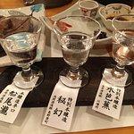 Photo of Tsukagoshiya Shichibee