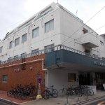 Zdjęcie Hotel Graphy Nezu