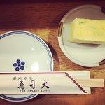 寿司大の写真