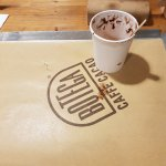 Photo of Botega Caffe Cacao