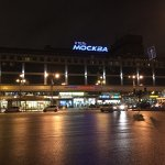 Photo of Moscow Hotel