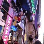 Ingreso Disney Store Times Square