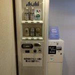 Bild från Via Inn Asakusa