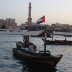 Foto de Dubai Creek