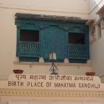 Gandhi birth place