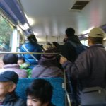 Mt. Takao Cable Car의 사진