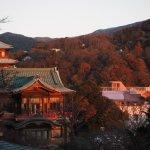 Fujiya Hotel Foto
