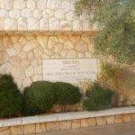 Site of the Dead Sea Scrolls.