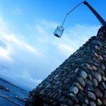 Tromso Camping Foto