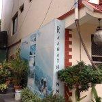 Photo of Raahath Inn